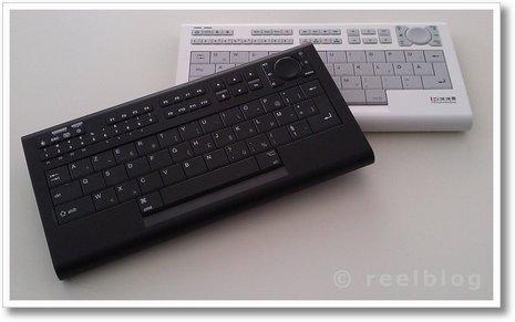 Reel Tastatur